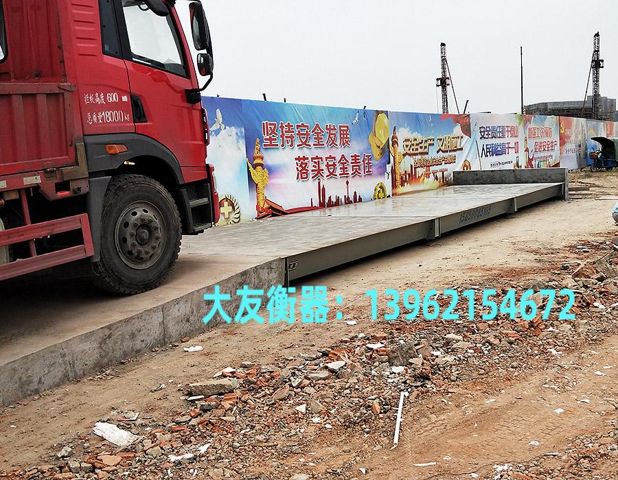 无锡100吨地磅价格_苏州100吨地磅_100吨地磅_150吨地磅_30吨地磅